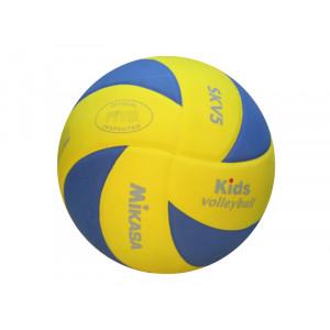 Mikasa Volleybal SKV5 Kids
