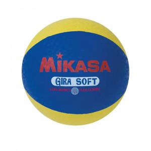 Mikasa Volleybal Rubber Kids Gira1