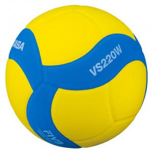 Mikasa Volleybal VS220W Kids