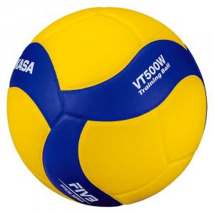 Mikasa Volleybal VT500W