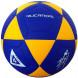 rucanor-korfbal-k4-indoor-geel-blauw.jpg1